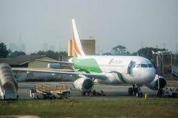 フェリックス・ウフエ・ボワニ国際空港 - Félix Houphouët-Boigny International Airport [ABJ/DIAP]で撮影されたフェリックス・ウフエ・ボワニ国際空港 - Félix Houphouët-Boigny International Airport [ABJ/DIAP]の航空機写真