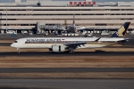 Mihaさんが、羽田空港で撮影したシンガポール航空 A350-941XWBの航空フォト(写真)
