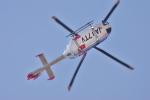 サボリーマンさんが、松山空港で撮影した中日本航空 EC135P2の航空フォト(飛行機 写真・画像)