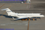 Chofu Spotter Ariaさんが、羽田空港で撮影したマン島企業所有 BD-700-1A10 Global Expressの航空フォト(写真)