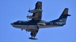 ららぞうさんが、岩国空港で撮影した海上自衛隊 US-2の航空フォト(写真)