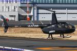 Chofu Spotter Ariaさんが、東京ヘリポートで撮影した日本フライトセーフティ R44 Raven IIの航空フォト(飛行機 写真・画像)