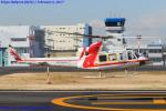 Chofu Spotter Ariaさんが、東京ヘリポートで撮影した朝日航洋 412の航空フォト(写真)