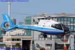 Chofu Spotter Ariaさんが、東京ヘリポートで撮影した日本法人所有 EC130B4の航空フォト(写真)
