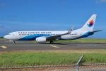 ホノルル国際空港 - Honolulu International Airport [HNL/PHNL]で撮影された深圳東海航空 - Shenzhen Donghai Airlines [DZ/EPA]の航空機写真