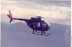 スーさんが、八戸航空基地で撮影した陸上自衛隊 OH-6Jの航空フォト(写真)