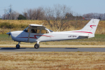PASSENGERさんが、ホンダエアポートで撮影した東京センチュリー 172S Skyhawk SPの航空フォト(写真)