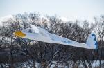 zibaさんが、木曽川滑空場で撮影した日本学生航空連盟 ASK 13の航空フォト(写真)