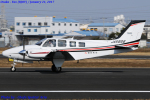 Chofu Spotter Ariaさんが、八尾空港で撮影した朝日航空 Baron G58の航空フォト(飛行機 写真・画像)