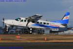 Chofu Spotter Ariaさんが、八尾空港で撮影した第一航空 208B Grand Caravanの航空フォト(飛行機 写真・画像)