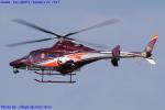 Chofu Spotter Ariaさんが、八尾空港で撮影した朝日航洋 430の航空フォト(飛行機 写真・画像)