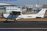 Chofu Spotter Ariaさんが、八尾空港で撮影したスカイフォト 172S Skyhawk SPの航空フォト(写真)