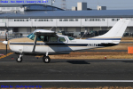 Chofu Spotter Ariaさんが、八尾空港で撮影した共立航空撮影 TU206G Turbo Stationair 6の航空フォト(飛行機 写真・画像)