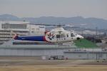 yabyanさんが、名古屋飛行場で撮影した福島県消防防災航空隊 412EPの航空フォト(写真)