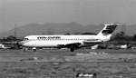 ハミングバードさんが、名古屋飛行場で撮影したエア・サイアム 111-416EK One-Elevenの航空フォト(写真)