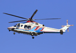 RA-86141さんが、名古屋飛行場で撮影した三井物産エアロスペース AW139の航空フォト(飛行機 写真・画像)