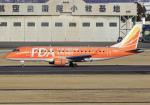 RA-86141さんが、名古屋飛行場で撮影したフジドリームエアラインズ ERJ-170-200 (ERJ-175STD)の航空フォト(写真)