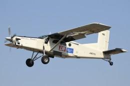 よりさんが、八尾空港で撮影したアイ・ティー・シー・アエロスペース PC-6/B2-H4 Turbo-Porterの航空フォト(飛行機 写真・画像)