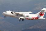 mukku@RJFKさんが、鹿児島空港で撮影した日本エアコミューター ATR-42-600の航空フォト(写真)