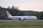 安芸あすかさんが、プーケット国際空港で撮影したビジネスエアー 767-341/ERの航空フォト(写真)