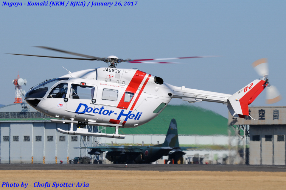 Chofu Spotter Ariaさんのセントラルヘリコプターサービス Kawasaki BK117 (JA6932) 航空フォト