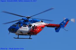 Chofu Spotter Ariaさんが、名古屋飛行場で撮影した大分県防災航空隊 BK117C-1の航空フォト(飛行機 写真・画像)