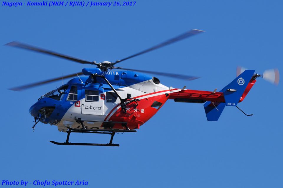 Chofu Spotter Ariaさんの大分県防災航空隊 Kawasaki BK117 (JA01TA) 航空フォト