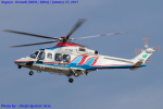 Chofu Spotter Ariaさんが、名古屋飛行場で撮影した三井物産エアロスペース AW139の航空フォト(飛行機 写真・画像)