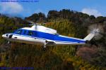 Chofu Spotter Ariaさんが、静岡ヘリポートで撮影したファーストエアートランスポート S-76C++の航空フォト(飛行機 写真・画像)