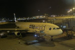 職業旅人さんが、香港国際空港で撮影したキャセイパシフィック航空 A340-313Xの航空フォト(写真)