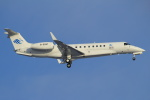 セブンさんが、新千歳空港で撮影した東方公務航空 EMB-135BJ Legacyの航空フォト(飛行機 写真・画像)