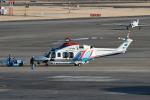 夏みかんさんが、名古屋飛行場で撮影した三重県防災航空隊 AW139の航空フォト(飛行機 写真・画像)