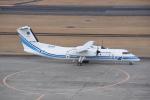 kumagorouさんが、仙台空港で撮影した海上保安庁 DHC-8-315Q Dash 8の航空フォト(写真)