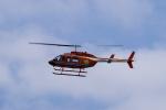 yabyanさんが、名古屋飛行場で撮影した新日本ヘリコプター 206L-3 LongRanger IIIの航空フォト(飛行機 写真・画像)