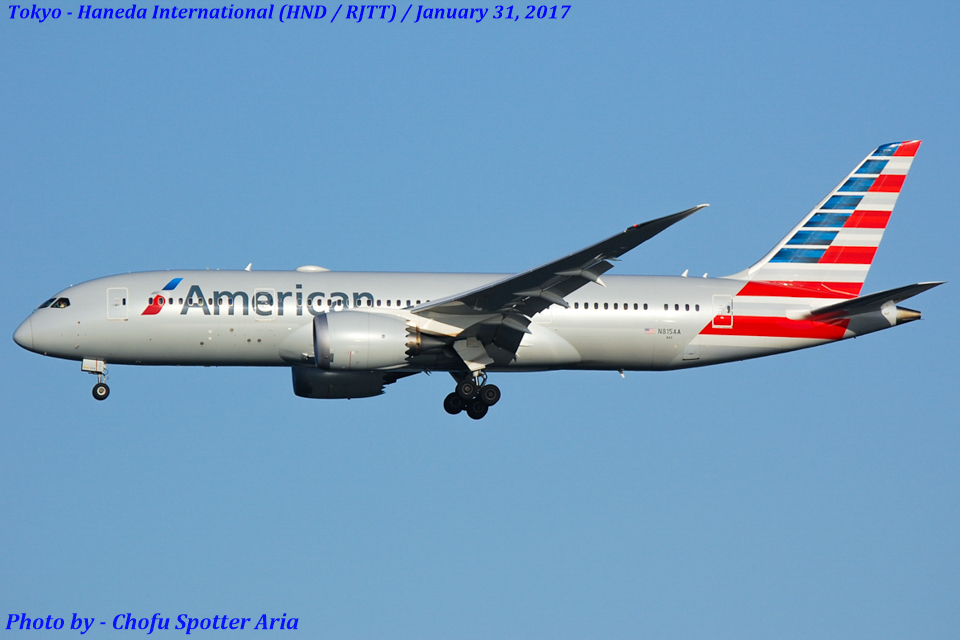 Chofu Spotter Ariaさんのアメリカン航空 Boeing 787-8 Dreamliner (N815AA) 航空フォト