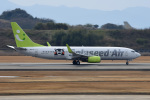tsubasa0624さんが、長崎空港で撮影したソラシド エア 737-86Nの航空フォト(飛行機 写真・画像)