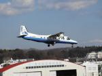 おっつんさんが、調布飛行場で撮影した新中央航空 228-212の航空フォト(写真)