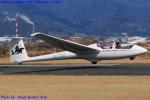 Chofu Spotter Ariaさんが、富士川滑空場で撮影した静岡県航空協会 ASK 21の航空フォト(写真)