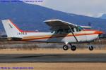 Chofu Spotter Ariaさんが、富士川滑空場で撮影した日本個人所有 172P Skyhawk IIの航空フォト(飛行機 写真・画像)