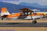 Chofu Spotter Ariaさんが、富士川滑空場で撮影した静岡県航空協会 7GCBC Citabriaの航空フォト(写真)