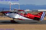 Chofu Spotter Ariaさんが、富士川滑空場で撮影した日本個人所有の航空フォト(飛行機 写真・画像)