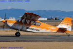 Chofu Spotter Ariaさんが、富士川滑空場で撮影した静岡県航空協会 7GCBC Citabriaの航空フォト(飛行機 写真・画像)