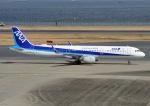 じーく。さんが、羽田空港で撮影した全日空 A321-211の航空フォト(写真)