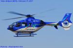 Chofu Spotter Ariaさんが、東京ヘリポートで撮影した東北エアサービス EC135P2+の航空フォト(写真)