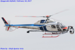 Chofu Spotter Ariaさんが、龍ケ崎飛行場で撮影した中日本航空 AS355F2 Ecureuil 2の航空フォト(飛行機 写真・画像)