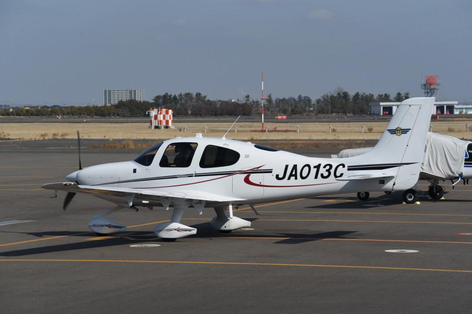 kumagorouさんのジャパン・ジェネラル・アビエーション・サービス Cirrus SR22 (JA013C) 航空フォト
