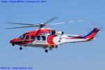Chofu Spotter Ariaさんが、調布飛行場で撮影した札幌市消防局消防航空隊 AW139の航空フォト(飛行機 写真・画像)