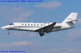 Chofu Spotter Ariaさんが、岡南飛行場で撮影したノエビア 680 Citation Sovereignの航空フォト(飛行機 写真・画像)