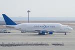 Scotchさんが、中部国際空港で撮影したボーイング 747-4H6(LCF) Dreamlifterの航空フォト(飛行機 写真・画像)