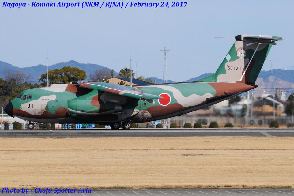 Chofu Spotter Ariaさんの航空自衛隊 Kawasaki C-1 (58-1011) 航空フォト